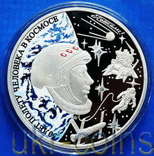 2011 First Man in Space Astronaut Gagarin Transnistria Silver Coin Proof 5 ruble
