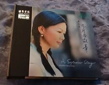 Huang Hong Ying 黃紅英 A September Story World Premier XRCD 24 Japan CD Very Rare