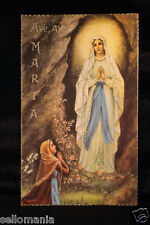 ANTIGUA ESTAMPA VIRGEN MARIA . OLD VIRGIN MARY HOLY CARD . SEE MY SHOP . CC157