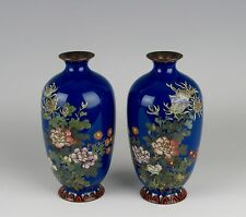 "Pair of 5"" Japanese Silver Wire Cloisonné Vases - Floral Design - Meiji Period"