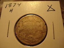 1874 H - Canada 25 cent - circulated Canadian quarter