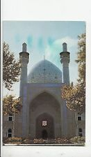 BF17600 the theological school isfahan iran front/back image
