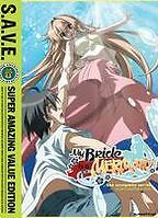 MY BRIDE IS A MERMAID - S.A.V.E. - DVD - Region 1 - Sealed
