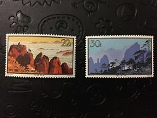 CHINA PRC Stamps 27056 1963 China Yellow Mountain Huangshan 22F 30F OG MNH VF