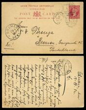 GIBRALTAR QV STATIONERY 1892 to GERMANY...SPAIN MADRID TRANSIT