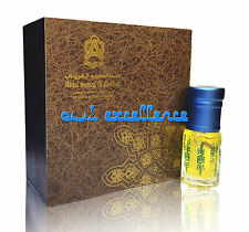 *NEW* al Widad by Abdul Samad al Qurashi 3ml Itr Attar Wedad Wadad Oil