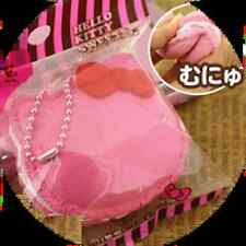 Hello Kitty Soft Raspberry Macaron Squishy SQUEEZE strap mascot phone Last!!