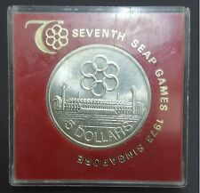 1973 SINGAPORE 7TH SEAP GAMES $5 SILVER COMMEMORATIVE COIN