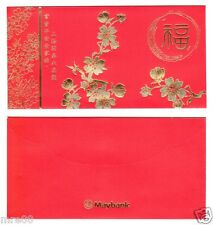 MRE * 2015 Maybank CNY Ang Pau / Red Packet #15