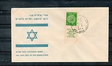 Israel Scott #2 Doar Ivri Tab on Private First Day Cover!!