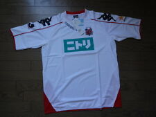 Consadole Sapporo 100% Official Japan Soccer Jersey XO BNWT 2008 Away J-League