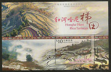Hong Kong Honghe Hani Rice Terraces $10 stamp sheetlet MNH 2015