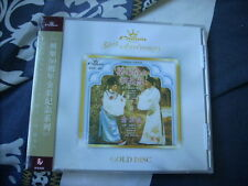 a941981  Roman Tam Susanna Kwan HK Crown Records CD 羅文 關菊英 梁山伯與祝英台 50th Anniversary Gold Disc TV Songs