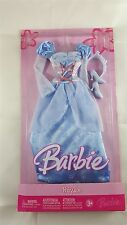 Mattel Barbie 2005 Royale Fashions J0519 Blue Dress NIP