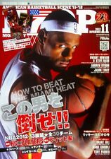 Hoop Magazine 12-11 - How to Beat the Miami Heat; LeBron James Cover (Japanese)
