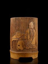 A Chinese 清朝 (Qing Dynasty) Carved Bamboo Brush Pot, Bitong - Inscribed.