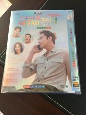 Korean Drama Tvn My Ears Candy Ft Jang Keunsuk, Kim Jisoo, Kyung Soojin, Etc