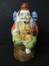 Vintage Kamotsuru Sake Bottle Ebisu God of Fisherman Satsuma Japan Label