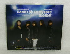 K-POP SS501 All My Love 2009 Taiwan CD+Promo Card (Ver.B)