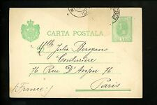 Postal History Romania H&G #36 Postal Card 1900 Bucuresci/Bucharest Paris France