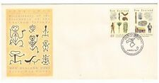 NEW ZEALAND 1991 DISCOVERY CHATHAM ISLANDS SET OF 2 OFFICIAL FIRST DAY COVER