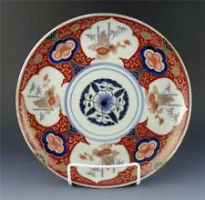 Japanese Arita Imari Plate Hand Painted Daimin Seika Nensei Mark 19th c. 太明成化年製