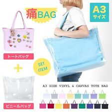 JAPAN Large A3 Size Vinyl and Canvas White Ita Shoulder Tote Bag Anime Manga