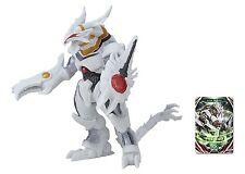 Bandai Ultraman Ultra Monster DX Galaxtron Figure New Japan
