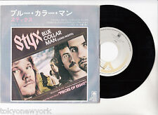 "STYX 7"" PS Japan BLUE COLLAR MAN s2469"