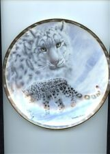 1996 THE BRADFORD EXCHANGE GRAY GHOST - PLATE 4857A