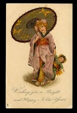 New Year Greetings Tuck 8031 PPC used 1904 young girl Japanese dress