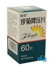 1 Box Decreasing blood pressure,Zhen Ju Jiang Ya Pian