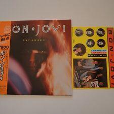 BON JOVI - 7800° Fahrenheit - 1985 JAPAN LP