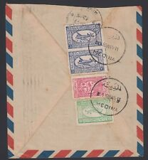 SAUDI ARABIA, 1959. Air Mail C1-2, Medina - Bombay