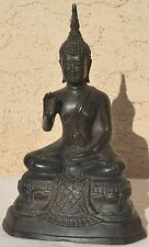 "10"" Antique Old Bronze Buddha Statue/Sculpture! Rare!"