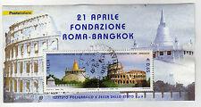 ITALIA 2004 BLOCCO FOGLIETTO ROMA-BANGKOK 2V USATO