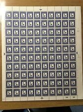South Africa 1967 Postage Due FULL SHEET 5c English at top MNH SG D66