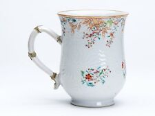 CHINESE QIANLONG BELL SHAPED MOULDED TANKARD 18TH C.