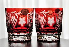 Ajka Marsala Ruby Red Cut to Clear Cased Crystal DOF Whiskey Glasses New