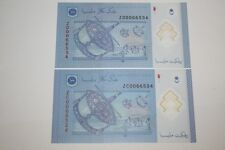 (PL)  RM 1 ZC & ZD 0066534 UNC 2 ZERO LOW & SAME NUMBER REPLACEMENT NOTE