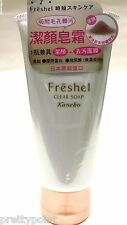 Kanebo Japan Freshel Daily Mild Clear Face Soap 130g - All Skin Type