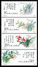 China Stamp 1988 T129 Chinese Orchid MNH