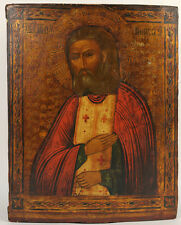c.1900 ANTIQUE RUSSIAN ORTHODOX RELIGIOUS ICON ST SAINT SERPHIM OF SAROVSK PRAY