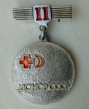 "DONOR USSR Soviet Russian Red Cross ""medal"" pin badge - class 2"