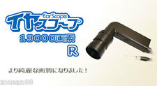 CODEN Ear Scope 13000 R Pixel Otoscope Fiber Optic Earwax Cleaner Black NEW