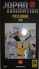 VHS - DE AGOSTINI/ JAPAN ANIMATION - VOLUME 14 - PATLABOR