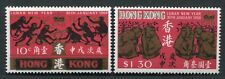 HONG KONG 1968 Jahr des Affen Lunar Year of the Monkey 230-231 ** MNH