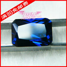 Unheated 5.35ct Blue Sapphire Cushion Shape Top Quality VVS Gem 8*10MM