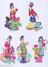 Chinese Paper Cuts - Ladies of Red Mansion Set (10 colorful small pieces)