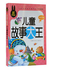 chinese mandarin story book with pinyin learn Chinese culture ,old stories